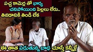 Sridevi Helping For Poor People at Pata Kolkunda Village in Vikarabad Dist | Help-27 #MsSridevi