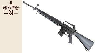 Макет M16A1 (США, 1967 г., Вьетнамская война)
