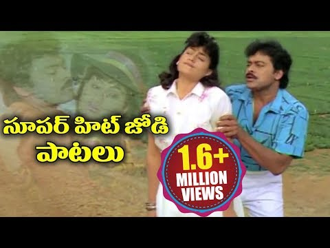 Chiranjeevi And Vijayashanti Super Hit Songs - Volga Videos 2018