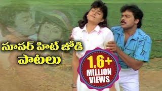 Gambar cover Chiranjeevi And Vijayashanti Super Hit Songs - Volga Videos