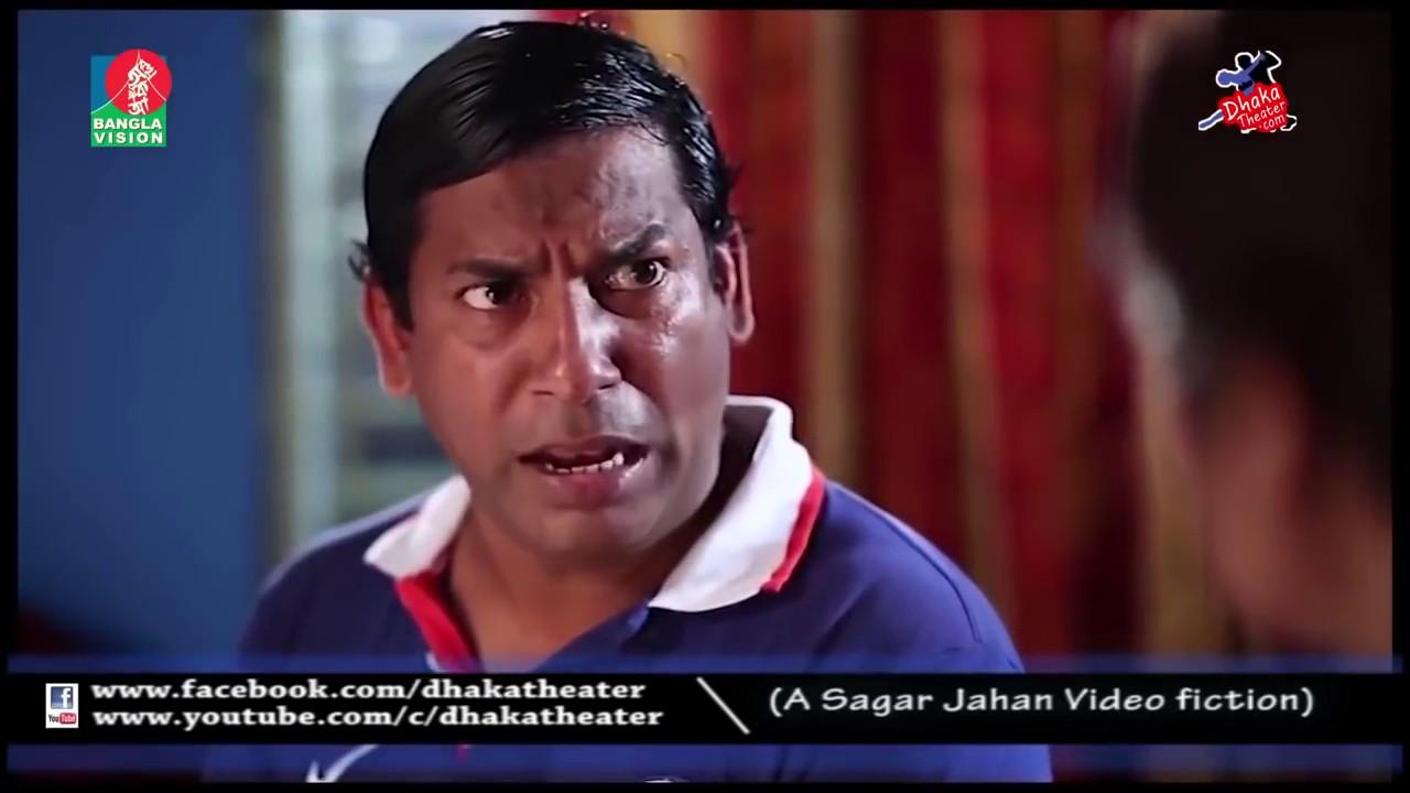 Moshraff Karim New Funny Video Clip , bangla actor mosarof korim funny natok