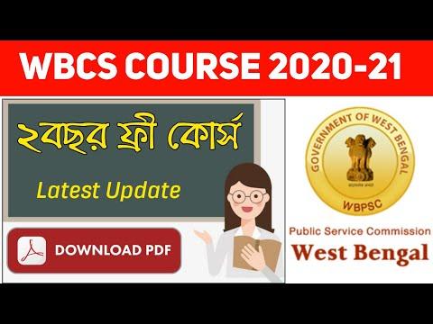 🔴WBCS ২বছর ফ্রি কোর্স 2020-21 (WBPSC) Best Offers - Adaa247 Bengali