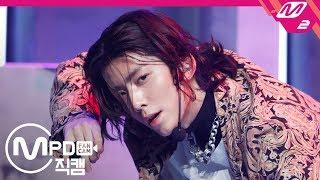 [MPD직캠] SF9 휘영 직캠 '예뻐지지 마(Enough)' (SF9 HWI YOUNG FanCam) | @MCOUNTDOWN_2019.2.21