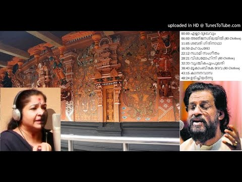 Hindu Devotional Selected MP3 Yesudas Chithra