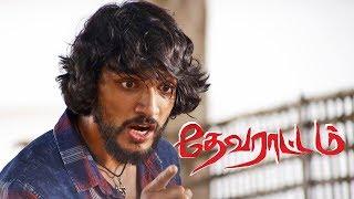 Devarattam - Tamil Full movie Review 2019