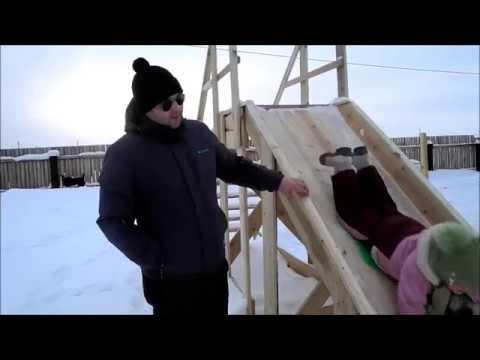 Горка детская деревянная своими руками