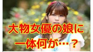 女優の坂口杏里が3月末で所属事務所「アヴィラ」を退社していたことがわ...