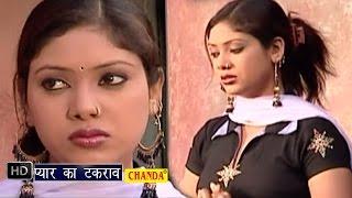 vuclip Pyar Ka Takrav || प्यार का टकराव || Clip From Hindi Movies Takrav