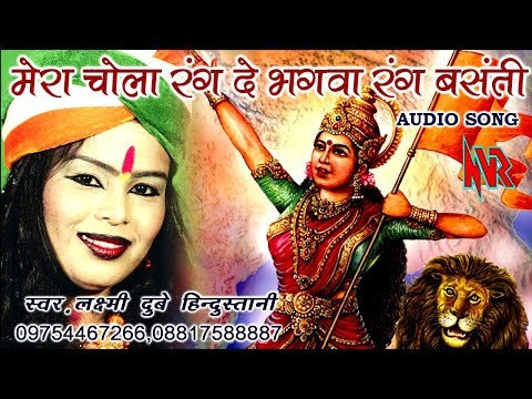 Mera Rang De Basanti Chola Re - DJ SUMIT JHANSI