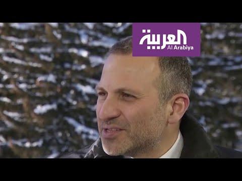تفاعلكم | جدل حول مشاركة جبران باسيل في دافوس وحزبه يتهم معارضيه بالعمالة!  - نشر قبل 24 دقيقة