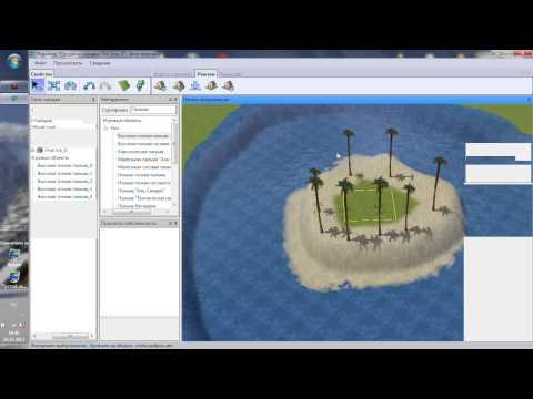 Редактор создания городка The Sims3