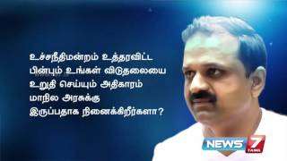 Rajiv Gandhi Assassination case: TN Govt's decision to release 7 convicts | Kelvi Neram