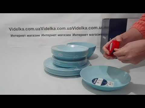 Сервиз столовый 19пр Luminarc Diwali Light Blue - обзор