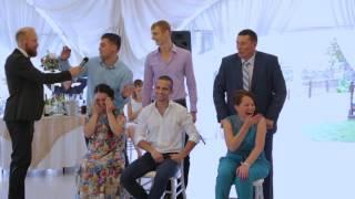Ведущий Григорий Аксенов свадьба Александра и Кристины