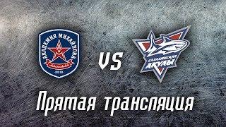 Товарищеский матч / АКМ (Новомосковск) vs Сахалинские Акулы (Ю. Сахалинск) 19 08 2019