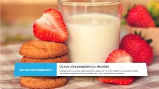 Продукты для диеты в интернет-магазине DietsMarket