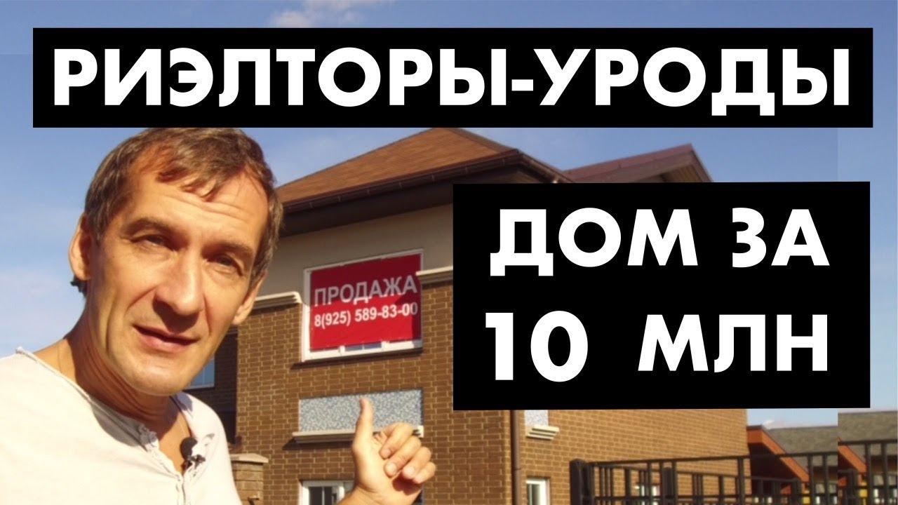 Продажа комнат в москве. ➔ портал недвижимости sob. Ru предлагает более 1660 объявлений. ▻ фото объекта, описание, контакты собственника.