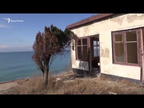 Земельный налог для Крыма: как это будет? | Радио Крым.Реалии