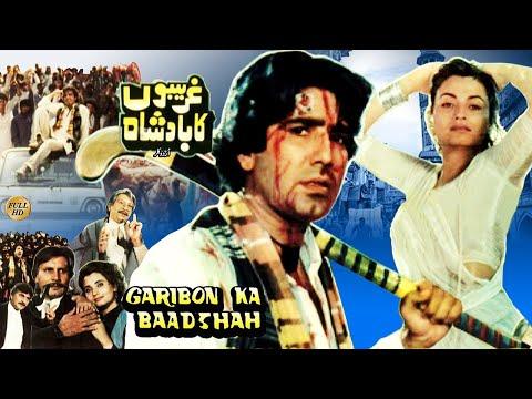 Download GHARIBON KA BADSHAH (1988) - JAVED SHEIKH, SALMA AGHA, TALAT HUSSAIN - OFFICIAL PAKISTANI MOVIE