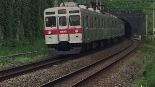 東急5000系と8500系 市が尾→江田