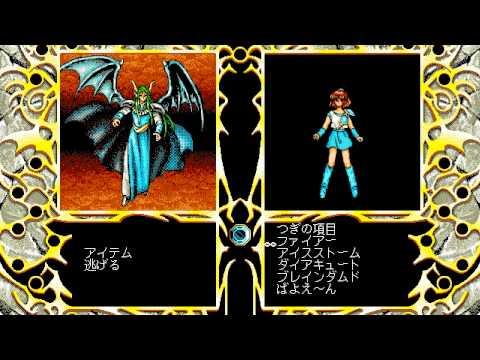 Arle Vs Satan - Madou Monogatari (PC98)