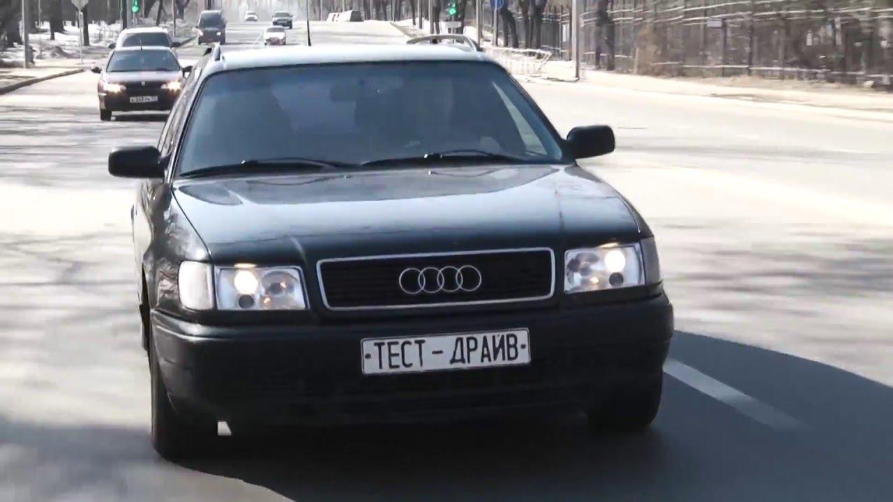 рассказ Audi 100 C4 Avant