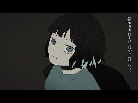 Youtube: Mabushii DNA Dake / ZUTOMAYO