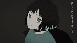 Mabushii DNA Dake / ZUTOMAYO Video