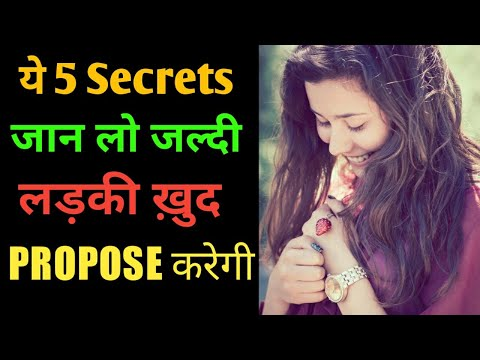 How To Attract Girls Without Talking Hindi | Bina Baat kiye Ladki kaise Pataye
