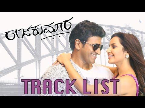 Raajakumara |Track List | Puneeth Rajkumar | V Harikrishna | Santosh Ananddram | Hombale Films