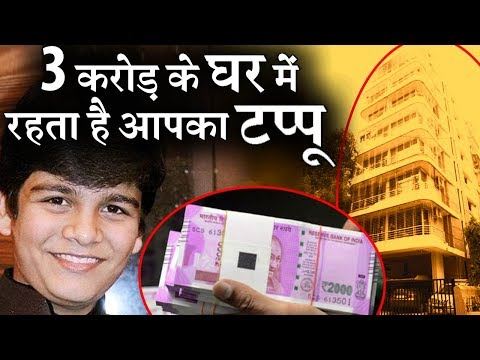 Tappu Aka Bhavya Gandhi Lives In Most Expensive House | Check Out Inside Photos