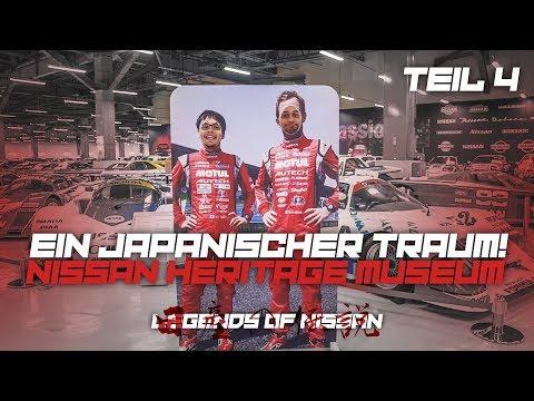 JP Performance – Ein japanischer Traum! | NISSAN HERITAGE MUSEUM | LEGENDS OF NISSAN | Teil 4