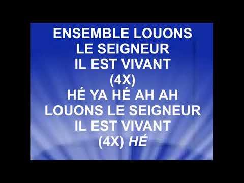 ENSEMBLE LOUONS LE SEIGNEUR - Marcel Boungou