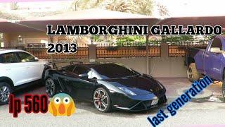 لامبورجيني جلاردو ال بي ٥٦٠-٤/ Lamborghini gallardo lp560-4 review #lambo