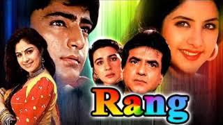 Tumhe Dekhe Meri Aankhen usme kya meri khata hai haal hai kya Mere Dil (rang) movie full mp3 song