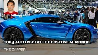TOP 5 AUTO più BELLE e COSTOSE al MONDO | The Zapper