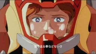 1991年に劇場公開された「機動戦士ガンダム F91」のOP風MADです。 使用楽曲 『君を見つめて-The time Im seeing you-』 作詞 井荻麟 茂村泰彦 作曲...