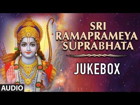 Sri Ramaprameya Suprabhata   Lord Ram Kannada Devotional Songs   Kannada Devotional Songs
