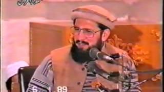 Shaykh-ul-Islam Prof.Dr. Muhammad Tahir-ul-Qadri Taqreer (year 1989)