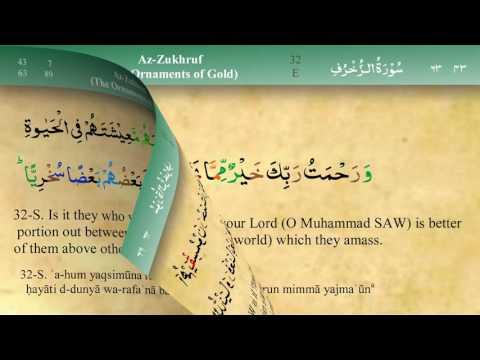 043 Surah Az Zukhruf with Tajweed by Mishary Al Afasy (iRecite)