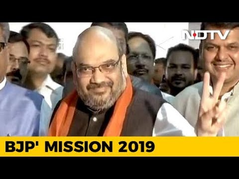 On Day Of Mamata Banerjee's Big Win, Amit Shah Briefs BJP On 2019 Plans