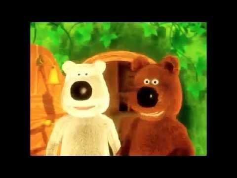 Мультфильм про медведей