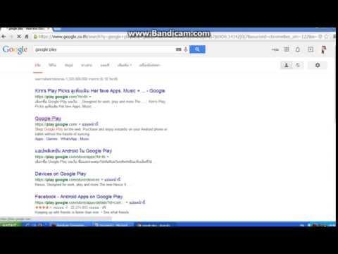 วิธีเข้า Google play ในคอม