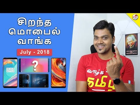 Best Smartphones To Buy ( From Rs.5,000 - Rs.50,000 ) 🔥🔥🔥  - JULY 2018  | Tamil Tech