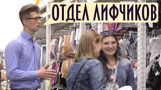 Худший Продавец в Мире Часть 3  Подставной Продавец Пранк  Boris Pranks