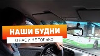 Ремонт АКПП в техцентре Автопилот(Ремонт автомобилей в Москве, САО, СВАО, ЮАО. Техцентр Автопилот - http://xn----8sbgaldwc9aoxegedf0fwd.xn--p1ai Автосервис Ниссан..., 2015-06-03T07:57:16.000Z)