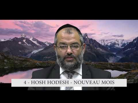 613 Mitsvot - 4eme Commandement DE LA TORAH - Rosh Hodesh, le nouveau mois  - Rav Ilan Fitoussi
