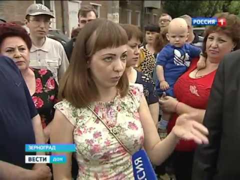 Критическая ситуация в городе Зерноград (16.06.2016)