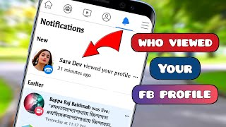How to See Who Viewed Your Facebook profile screenshot 2