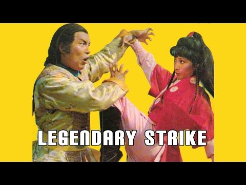 Wu Tang Collection - Legendary Strike